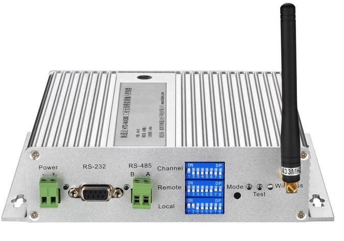 海通达电子  5km无线通讯模块