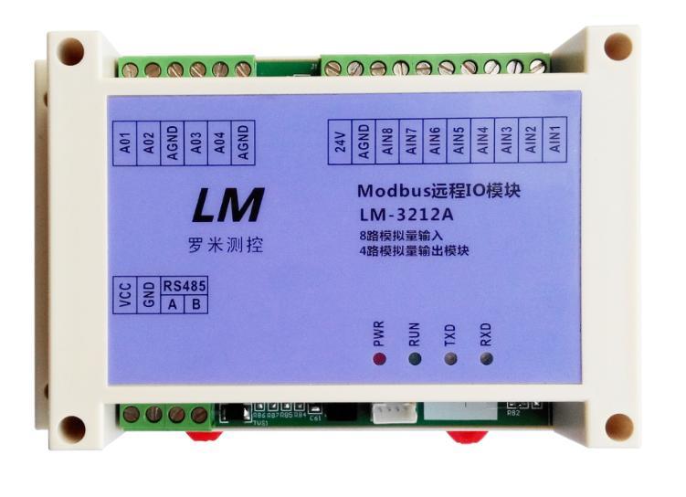 LM-3212A 8路模拟量输入/4路模拟量输出模块