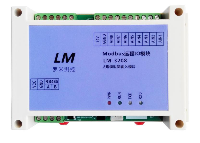 LM-3208 8路模拟量输入模块