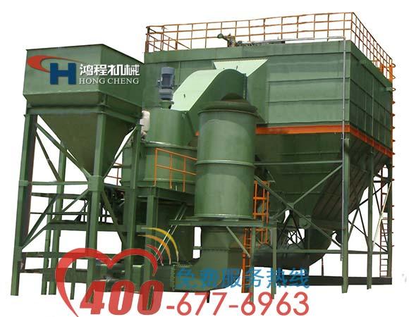 HC2000超大型磨粉机