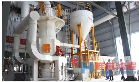 2015年新产品HLMX超细立式磨粉机