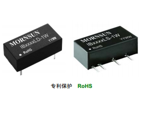 金升阳 稳压输出DC/DC模块电源IB_LD-1W & IB_LS-1W系列