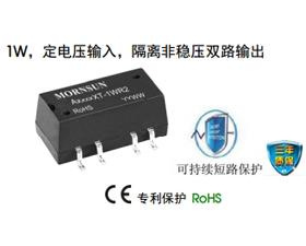 金升阳 1W,定电压输入,隔离非稳压双路输出DC-DC电源转换器