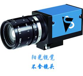 阳光视觉DFK 23GP031 映美精500万像素 彩色\黑白 工业相机 GIGE接口 高性价比