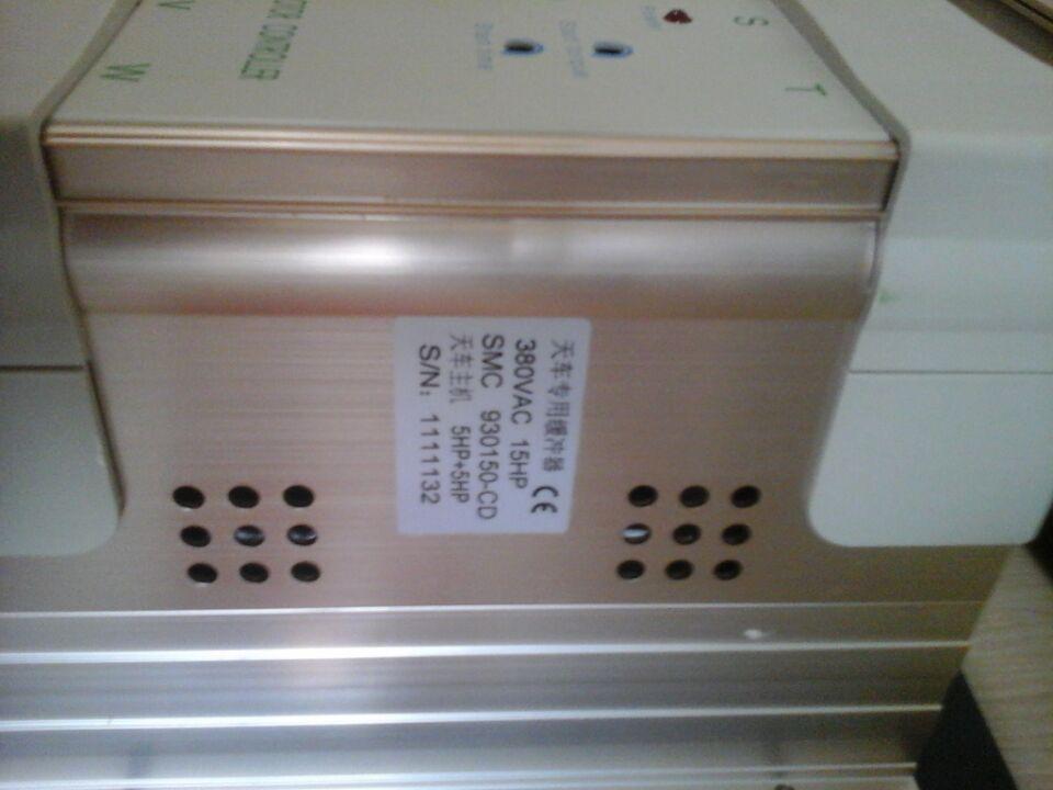 台湾JK积奇天车专用缓冲器SMC930075-CD100V9.3