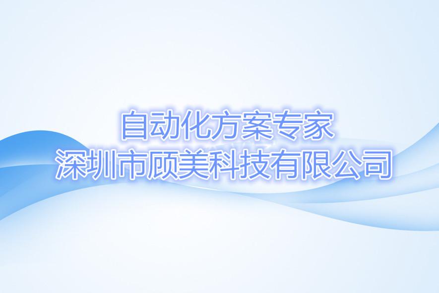 CX2N-HM-80M/68M系列真彩PLC一体机