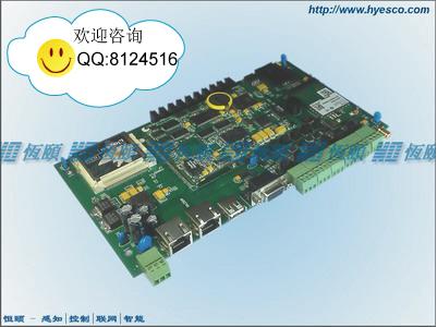 双以太网-3G-WIFI-串口RTU终端