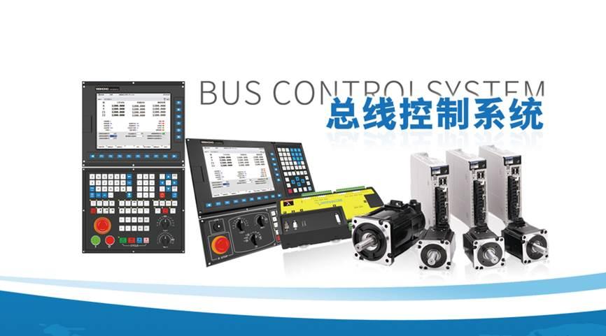 维宏NK300CX总线型控制系统