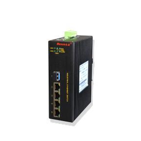 MIE-2105P 5口卡轨式非网管型全千兆POE工业以太网交换机