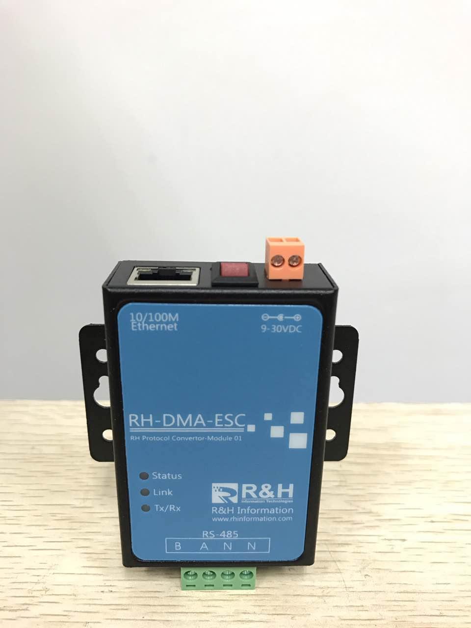 RH-DMA-ESC 串口服务器