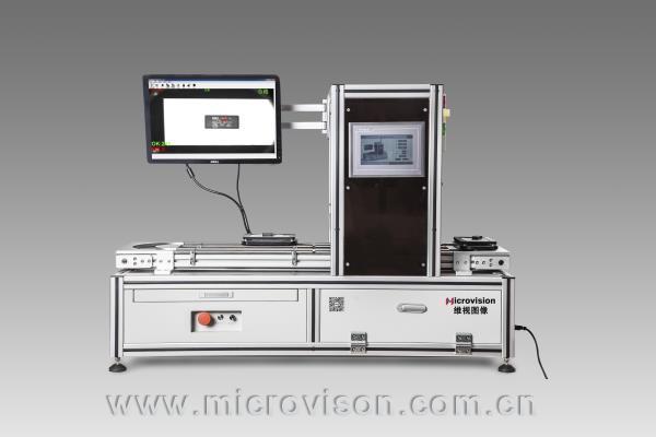 MV-BDP300工业视觉自动化系统开发平台