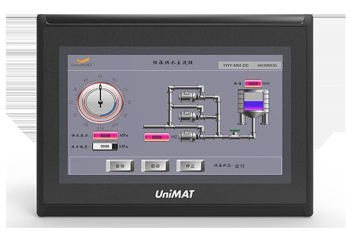 亿维300系列7寸触摸屏UH307E/S
