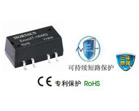 金升阳 E_XT-1WAR2 系列DC/DC 模块电源
