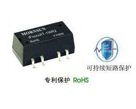 金升阳 IF_XT-1WR2 系列DC/DC 模块电源