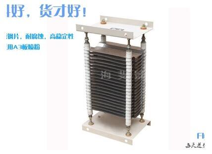 斐景ZX28型不锈钢电阻器
