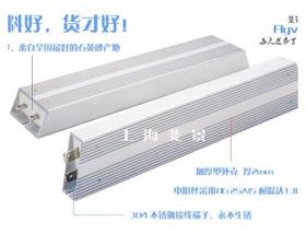 斐景铝壳电阻器