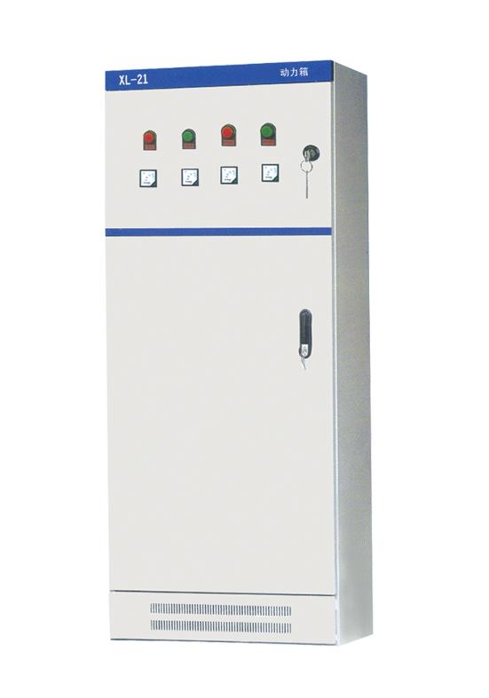河北动力柜厂家生产销售XL-21动力柜