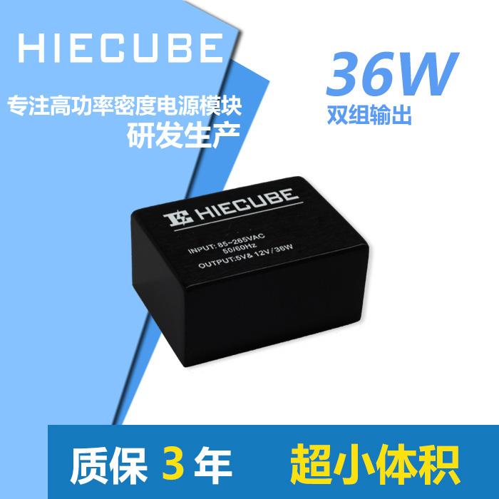 ACDC模块电源220V转12V12V隔离双路工业级稳压电源