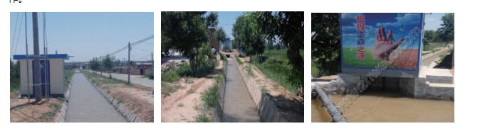 华南地区维度电气配水自动化系统
