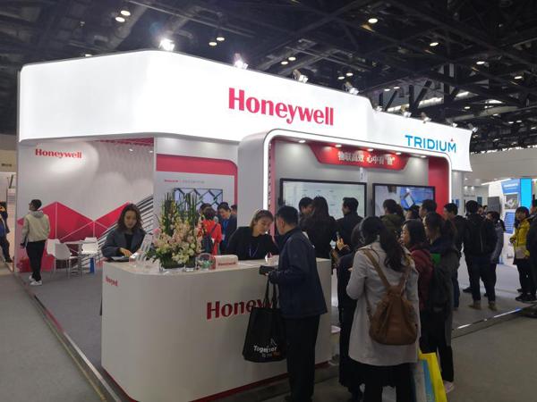 建材|霍尼韦尔智慧楼宇运营管理平台亮相中国国际智能建筑展