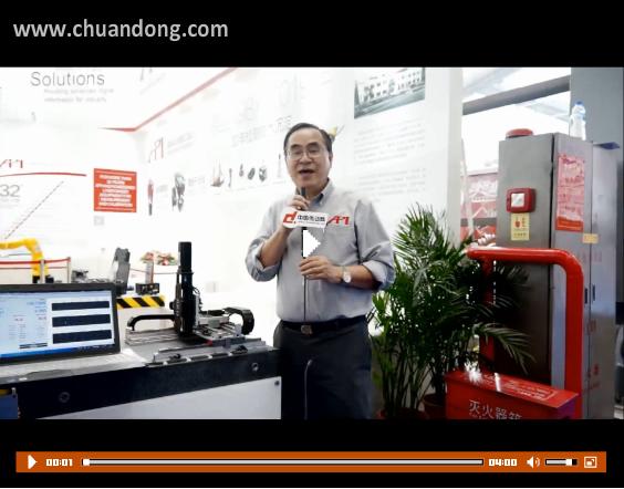 革故鼎新,引领先进制造——访API总裁Dr. Kan C. Lau