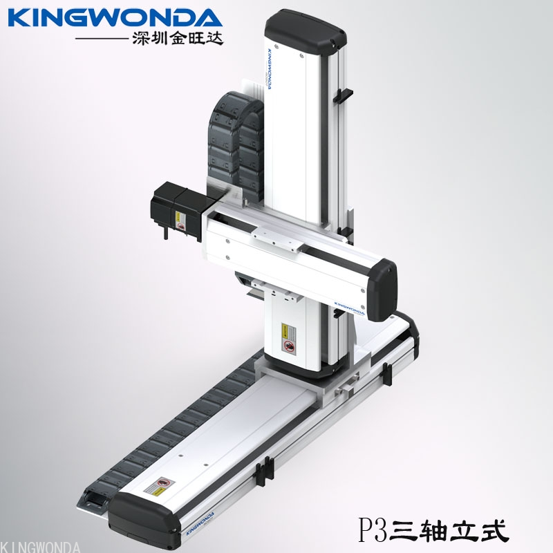 金旺達P3型三軸立式模組滑臺